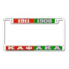 Kappa Alpha Psi Split Car Tag Frame