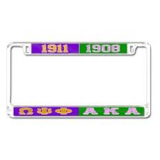 Omega Psi Phi Split Car Tag Frame