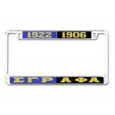 Sigma Gamma Rho Split Car Tag Frame