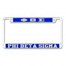 Phi Beta Sigma Mirror Car Tag Frame