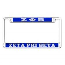 Zeta Phi Beta Mirror Car Tag Frame