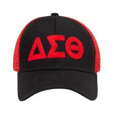 Delta Sigma Theta Trucker hat