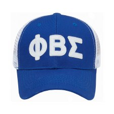Phi Beta Sigma Trucker hat