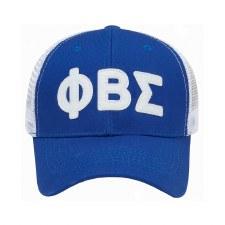 Phi Beta Sigma Trucker hat
