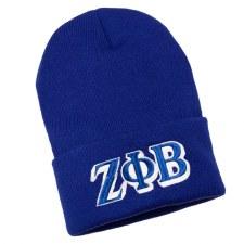 Zeta Phi Beta Royal Blue Folded Beanie