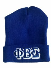 Phi Beta Sigma Royal Blue Folded Beanie