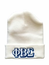Phi Beta Sigma White Folded Beanie