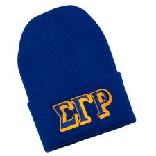 Sigma Gamma Rho Royal Blue Folded Beanie