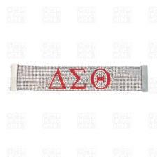 Delta Sigma Theta Rhinestone Magnet Bracelet