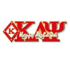 Kappa Alpha Psi Signature & Mascot Lapel Pin