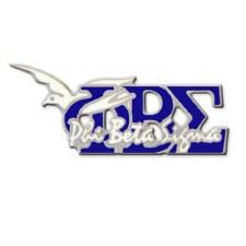 Phi Beta Sigma Signature & Mascot Lapel Pin