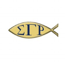 Sigma Gamma Rho Fish Lapel Pin
