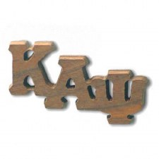 Kappa Alpha Psi Small Wooden Lapel Pin