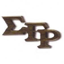 Sigma Gamma Rho Small Wooden Lapel Pin