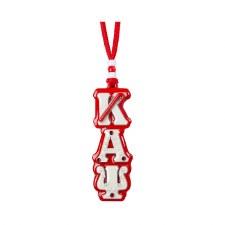 Kappa Alpha Psi Stone & Mascot Tiki