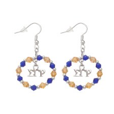Sigma Gamma Rho Crystal Letter Earrings