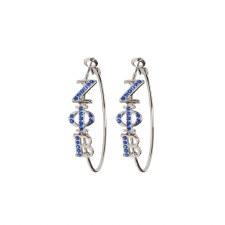Zeta Phi Beta Rhinestone Hoop Earrings