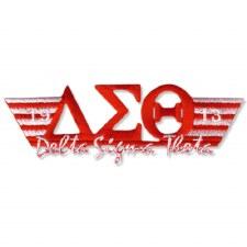 Greek Wing Emblem