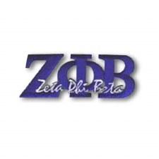 Zeta Phi Beta Signature Patch