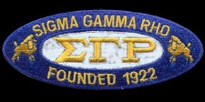 Sigma Gamma Rho Holographic Patch
