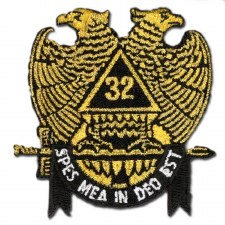 Mason 32nd Wings Down Crest Patch