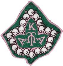 Alpha Kappa Alpha Ivy Pearl Patch