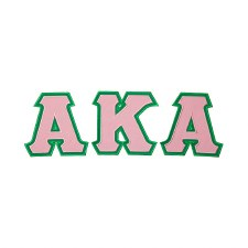 Alpha Kappa Alpha Applique Letter Set