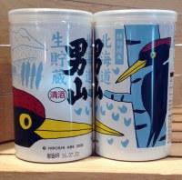 Namacho Junmai Sake- 180ml Can