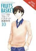 Fruits Basket Collectors Ed TP Vol 10