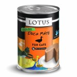 Lotus 12.5oz Duck Pate (Cat)
