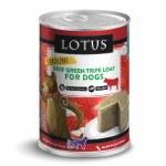 Lotus 12.5oz Green Beef Tripe