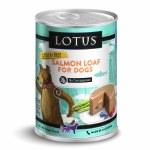 Lotus 12.5oz Salmon Loaf