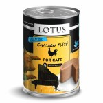 Lotus 12.5oz Chicken Pate (Cat)