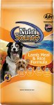 Nutrisource 15lbs Lamb & Rice