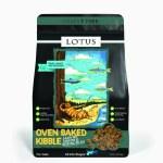 Lotus 2.2 lb Grain Free Sardine & Herring