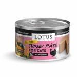 Lotus 2.75oz Turkey Pate