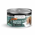 Lotus 2.75oz Sardine Pate