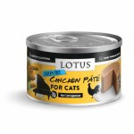 Lotus 2.75oz Chicken Pate