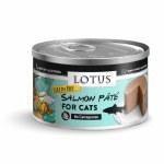 Lotus 2.75oz Salmon Pate