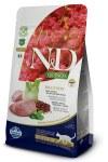 N&D 11lb Quinoa Digestion Lamb (Cat)