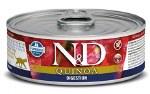 N&D 2.8oz Digestion Lamb