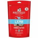 Stella & Chewy's 15oz  Dandy Lamb Dinner Patties (Dog)