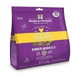 Stella & Chewy's 8oz Freeze Dried Chicken Dinner Morsels (Cat)