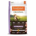 Nature's Variety Instinct Kitten 4.5lb