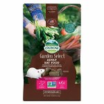 Oxbow 2.5 lb Garden Select Adult Rat