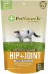 Pet Naturals 2oz Hip & Joint Cat Chews
