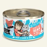BFF 2.8oz Salmon & Tuna Tuck Me In Play Pate