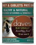 Dave's 12.5oz Turkey & Giblets