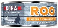 Koha Roo Chicken 5.5oz Cat