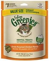 Greenies Dental Treats Chicken 2.5oz